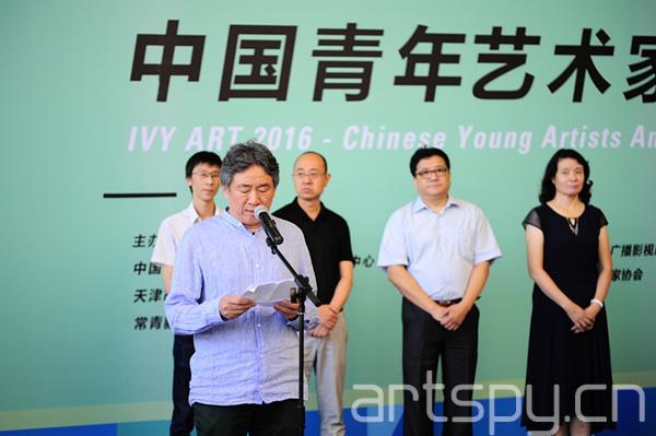 中国艺术研究院副院长、国家当代艺术研究中心主任谭平开幕现场讲话.JPG
