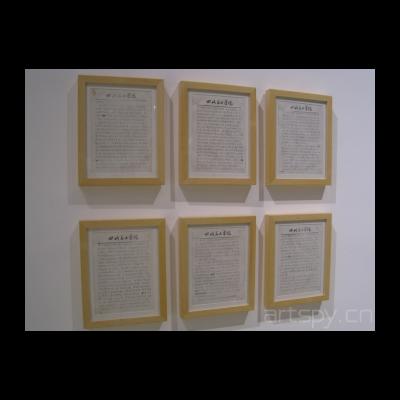 1990年11月7日张晓刚致毛旭辉的信