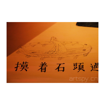 《七点》 吴俊勇