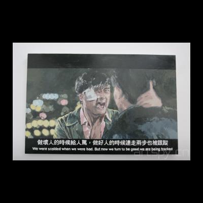 """周俊辉 英雄本色·""""只看到社会光明的一面"""""""
