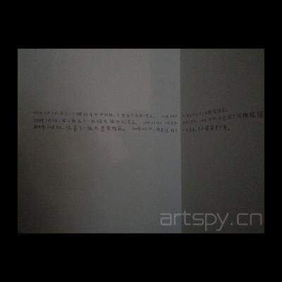 胡庆泰《绷好布的油画框》 室内