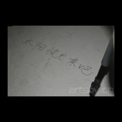 杨青·杨得清 《生于黎明》30分钟 室内