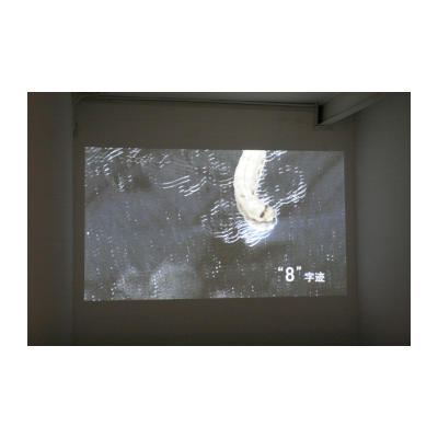 梁绍基,八字迷,录像,可变尺寸,2003