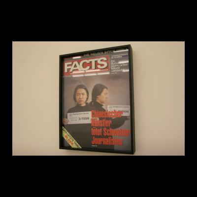 周铁海,假封面-《Facts》,1998