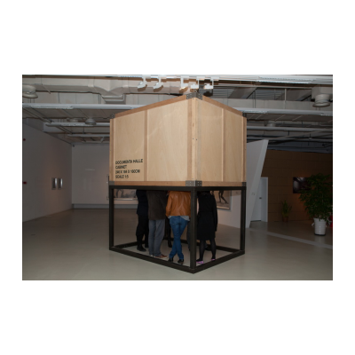 颜磊《有限艺术项目》装置 尺寸可变 2012