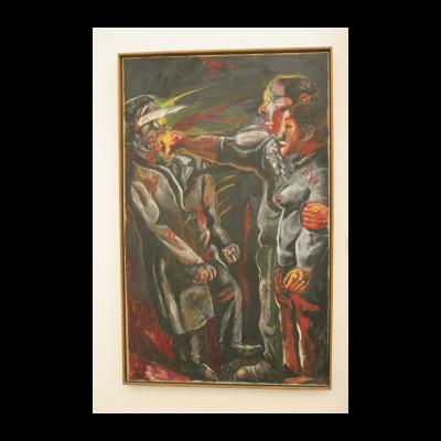 张恩利,《愤》,1993
