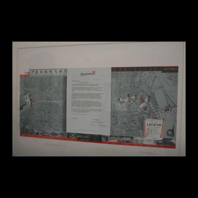 洪浩,《卡塞尔城防鸟瞰图》,1998
