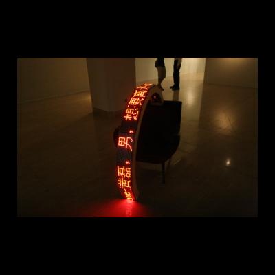 杨健,想要离开,2010