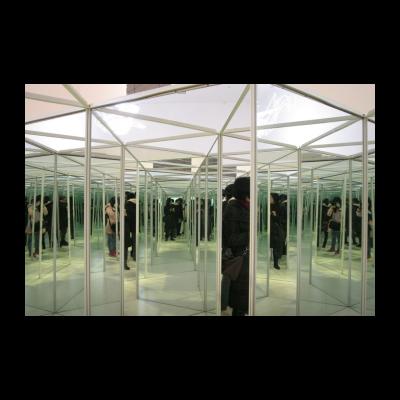 方二&孟谨-镜子迷宫