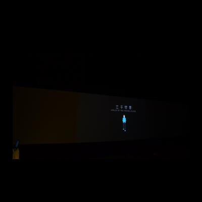张小涛,三千世界,数码动画,Animation,尺寸可变,2013