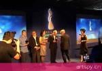 """""""2009马爹利非凡艺术人物""""获奖艺术家作品巡展 开幕现场(视频)"""