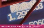 破碎中—陈文波绘画展 开幕现场 艺术家导览(视频)
