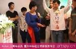 Hi Art 三周年庆典 暨2009年轻艺术家榜发布会(视频)