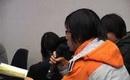 《图像的新态度》学术讨论会 (5)(视频)