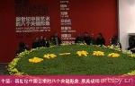 """""""中坚:新世纪中国艺术的八个关键形象"""" 参展艺术家 展览现场(视频)"""