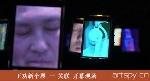 王功新个展 — 关联 开幕现场(视频)