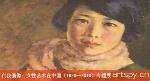 自我画像:女性艺术在中国(1920—2010)专题展(视频)