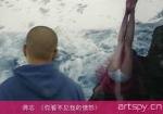 玛吉画廊(北京)开幕展-风景的拓扑(视频)