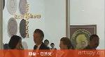 颜磊·巴洛克(视频)