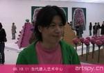 意象死生——俸正杰个展现场采访(视频)