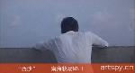 """""""西沙""""——南海牧场NO.1(视频)"""