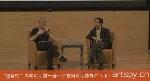"""""""超有机""""高峰对话第一场——尹吉男对话陈界仁(下)(视频)"""