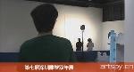 第七届深圳雕塑双年展——偶然的信息:艺术不是一个体系,也不是一个世界(视频)