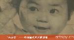 """""""再历史""""——中国当代艺术邀请展(视频)"""