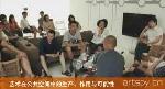 脉冲反应——一个关于艺术实践的交流项目 艺术在公共空间中的生产、作用与可能性(视频)