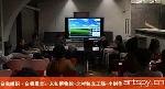 smart 系列艺术家讲座:自我组织·自我发言:未知博物馆+北村独立工场+小制作(上)(视频)