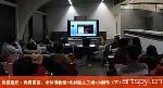 smart 系列艺术家讲座:自我组织·自我发言:未知博物馆+北村独立工场+小制作(下)(视频)