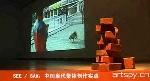 SEE / SAW:中国当代集体创作实践 无关小组+8mg(视频)