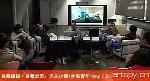 smart 系列艺术家讲座:自我组织·自我发言:无关小组+外省青年+8mg(上)(视频)