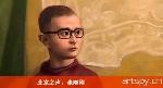 北京之声:张晓刚(视频)