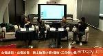 自我组织·自我发言:南山绘画小组+绿校+三分钟小组(视频)