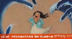 SEE/SAW: 中国当代集体创作实践 绿校+南山绘画小组(视频)