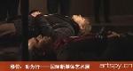 移位:动为行——国际新媒体艺术展(视频)