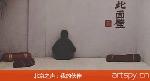 北京之声:我的伙伴(视频)