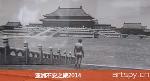 亚洲不安之旅2014(视频)