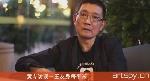 黄专访谈-王友身每平米(视频)
