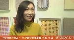 """""""轻抽象的星丛""""——来自尤伦斯艺术商店 零售总监 刘然 专访(视频)"""