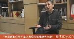 PSA馆长李旭谈上海双年展:积极面对挑战(视频)
