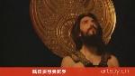 陆扬妄想曼陀罗(视频)