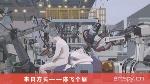 来日方长——陈飞个展(视频)